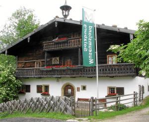 Heimatmuseum Denkmalhof Aussenansicht im Sommer