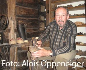The local museum with presentation of the ancient art of shoemaking
